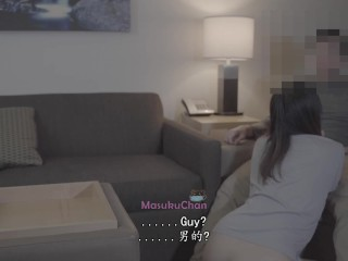 Share my Wife to Delivery Guy Fuck and Cum on Her, Husband Enjoy Cuckold, Watching, and NTR