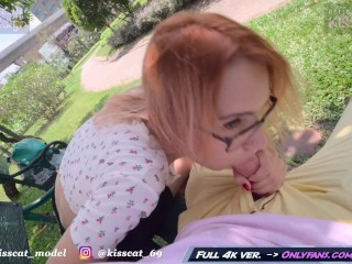 Risky Blowjob with Cum in Mouth & Swallow - Public Agent Pickup Student to Outdoor Sucking Kiss Cat